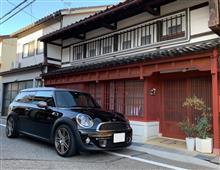 agupaさんの愛車:ミニ MINI Clubman
