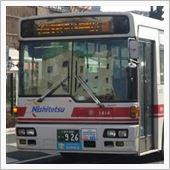 翠煉@筑前の無茶王さんのキュービックバス