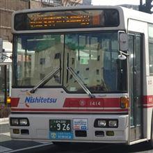 翠煉@筑前の無茶王さんのキュービックバス メイン画像