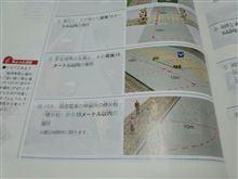 関越特快さんのスペースランナーRM 左サイド画像