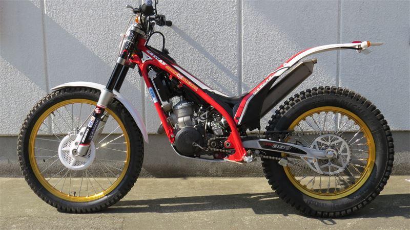 ガスガス TXT PRO 250