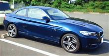ガオブルーさんの愛車:BMW 2シリーズ クーペ