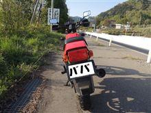 かぶ屋 武丸さんのFT400 リア画像