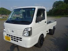 tok3さんの愛車:日産 NT100クリッパー