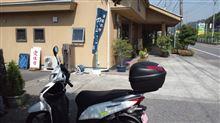 s56f8783さんの愛車:ホンダ Dio 110 (ディオ110)