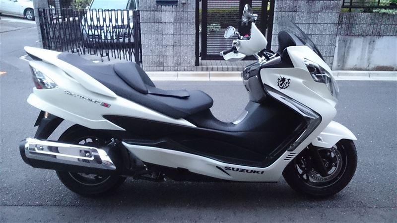 komachi9さんのスカイウェイブ400 タイプS