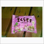 桜餅餡子さんのオロチ