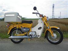コゴロ~さんのスーパーカブ デリバリー (郵政カブMD90) メイン画像