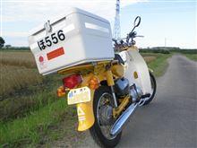 コゴロ~さんのスーパーカブ デリバリー (郵政カブMD90) リア画像