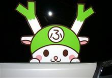 ☆お茶犬☆さんのeKスペースカスタム メイン画像