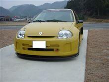 CHIP君さんのクリオ V6 ルノー スポール  (ルーテシア) メイン画像