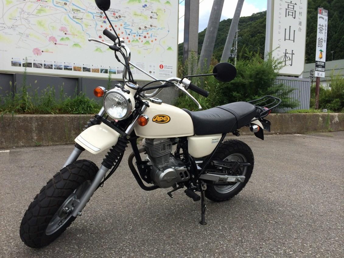 Rin360さんのエイプ100