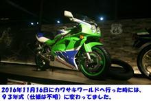 かっとしさんのZXR750 左サイド画像