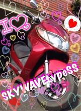 Ai☆さんのスカイウェイブ250SS メイン画像