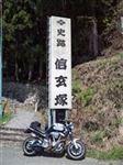 ヤマハ MT-01
