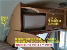 tetsuzin_28さんのスードウィンド インテリア画像