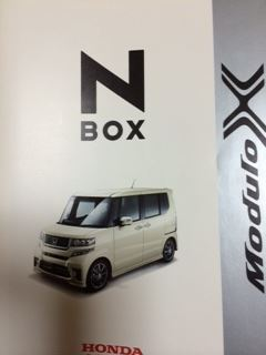 ホンダ Nボックス モデューロ X