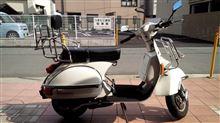 富士山バカのツーリング日記さんのベスパ PX200FL2 左サイド画像