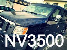 フルスイングマンさんのNV3500 メイン画像