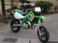 kouheiさんのKDX250SR メイン画像