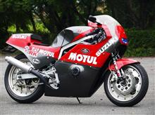 very.さんのGSX-R400