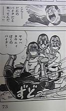 百花パパさんのMR50 インテリア画像