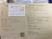 super_kabutoさんのJOG CG50 インテリア画像