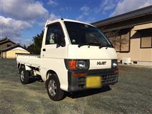 鰹と昆布さんの愛車:ダイハツ ハイゼットトラック