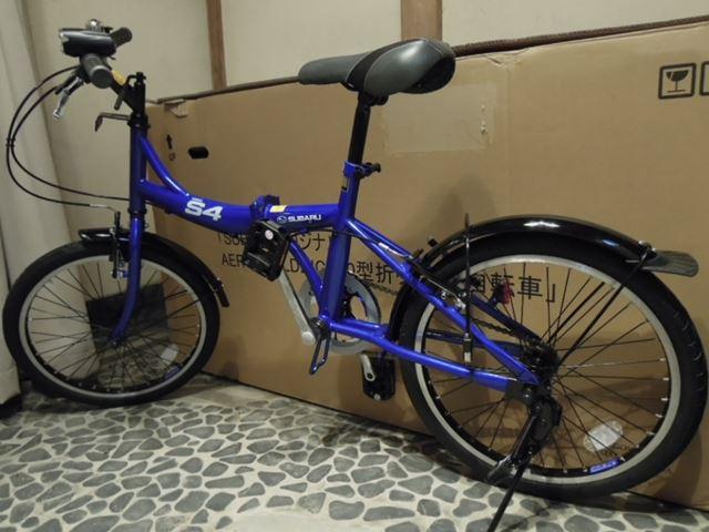 スバル 折りたたみ自転車