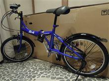 おすぎ鹵さんの折りたたみ自転車 メイン画像