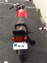 ちくそんさんのGS50 リア画像