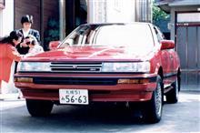 Mako.fさんのビスタ メイン画像