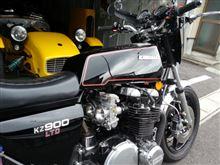 黒3号さんのZ900 左サイド画像