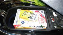 _☆あき☆_さんのスカイウェイブ250 タイプM インテリア画像