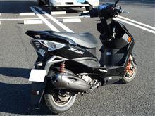 azukiiroさんのレーシングキング 180Fi リア画像