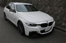 ハーブさんの愛車:BMW 3シリーズ セダン