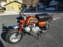 ラリオさんのモンキー  Z50J-I メイン画像