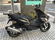 品川500さんのRUNNER ST125 (ランナー) メイン画像