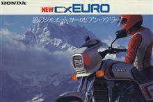 白洲 清さんのCX-EURO メイン画像
