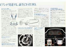 白洲 清さんのCX-EURO リア画像