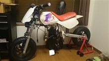ダモクーさんのZ50R メイン画像
