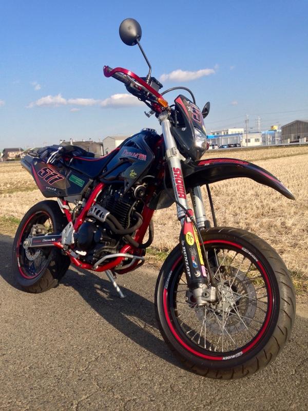 Dio丸さんのXR400 モタード