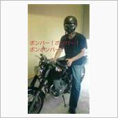 maitakeclubさんのGB250