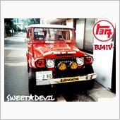 SWEET☆DEVILさんのランドクルーザー40