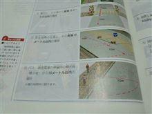 関越特快さんのジャーニーバス 左サイド画像
