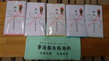 鈴木 襟夫さんのミント インテリア画像