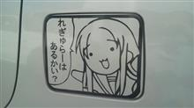 syu1さんの愛車:ダイハツ オプティ