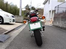 ほりやんさんのXV400 ビラーゴ リア画像