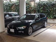 wadashioさんの愛車:BMWアルピナ D3 BiTurbo ツーリング