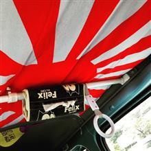Tatsuki-ep91さんのハイゼットバン インテリア画像